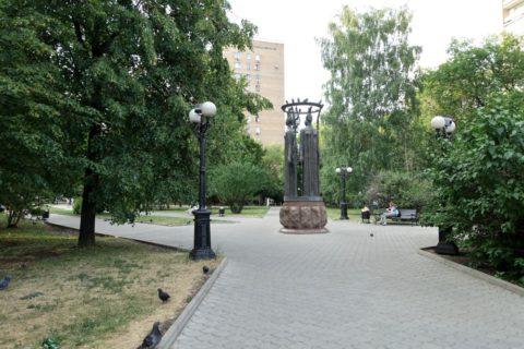 モスクワ/キエフ駅近くの公園