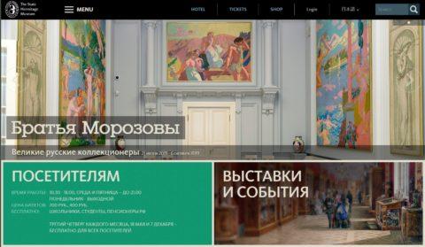 St-Petersburg-Hermitage-museum (1)