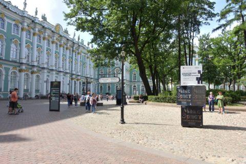 St-Petersburg-Hermitage-museum/開館時間
