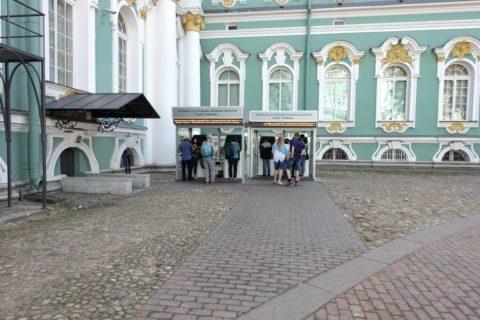 St-Petersburg-Hermitage-museum/券売機