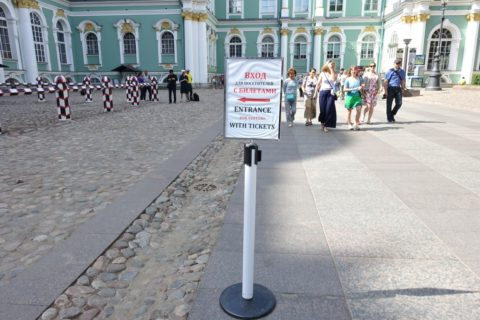 St-Petersburg-Hermitage-museum/整列レーン