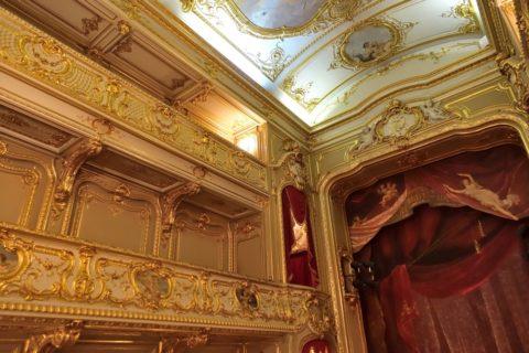 Yusupov-Palace/オペラ劇場