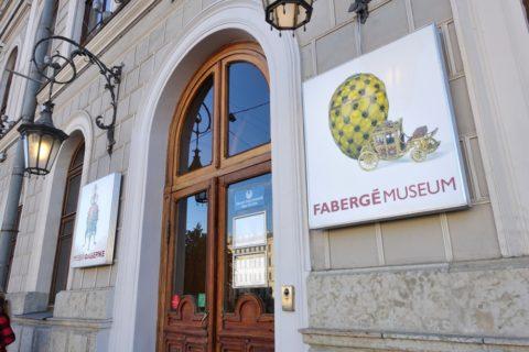 faberge-museum/営業時間