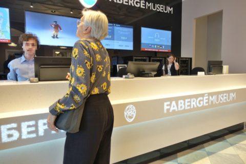 faberge-museum/レセプション