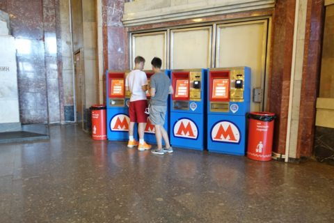 moscow-metro/旧型券売機