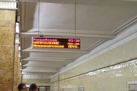 moscow-metro/電光掲示板