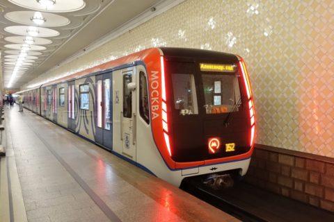 moscow-metro/4号線