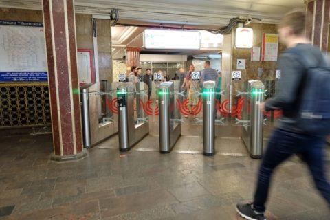 moscow-metro/改札口