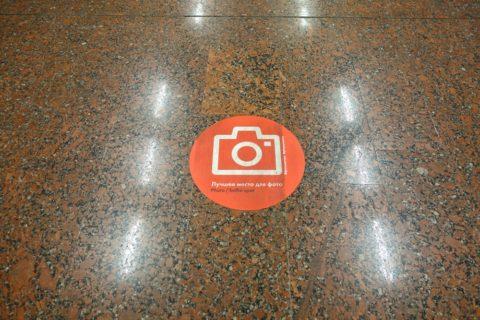 moscow-metro/写真撮影