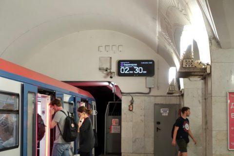 moscow-metro/次の列車