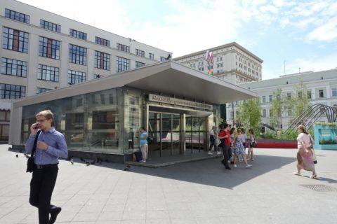 moscow-metro/駅