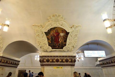 moscow-metro/キエフスカヤ駅の絵画