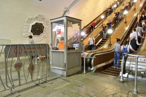 moscow-metro/監視員室