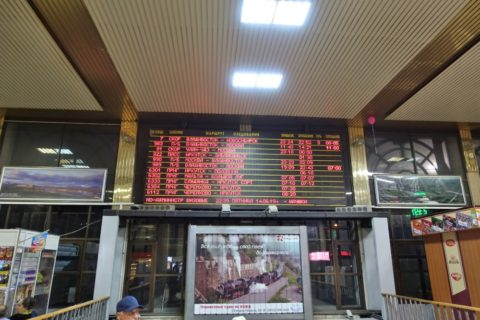 siberian-railway/電光掲示板
