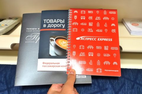 siberian-railway-express/リュークスの手帳