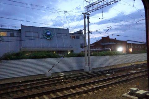 siberian-railway-express/出発