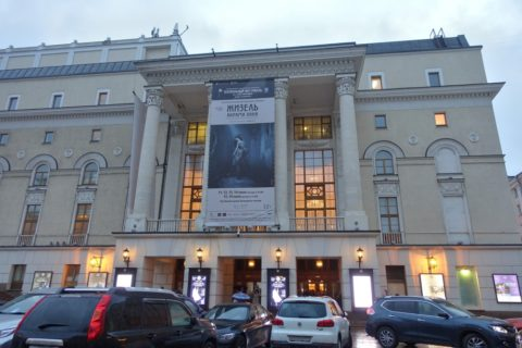 Bolshoi-Theatre-New-Stage/外観