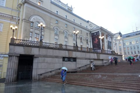 Bolshoi-Theatre-New-Stage/場所
