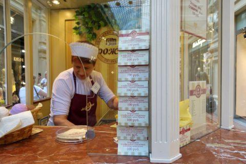 GUM-Department-Store/アイスクリーム屋の窓口