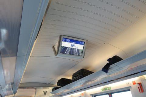 ICE-paris-frankfurt/最高時速