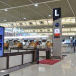 成田空港からJALファーストクラスが消える日…羽田発着枠拡大による影響とは?