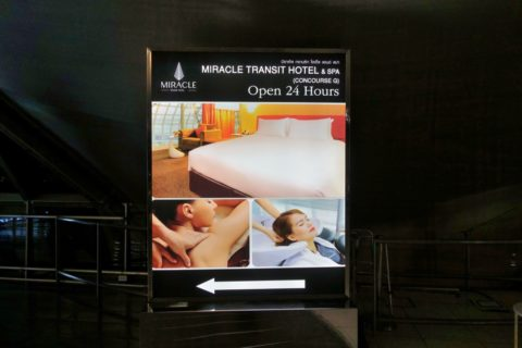 Miracle-Transit-Hotel/案内板