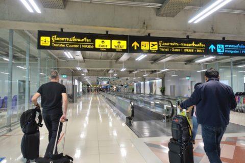 Suvarnabhumi-Airport/乗継カウンター