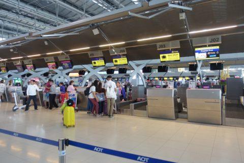 Suvarnabhumi-Airport/バッグドロップ