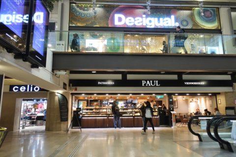 paris-est/PAUL