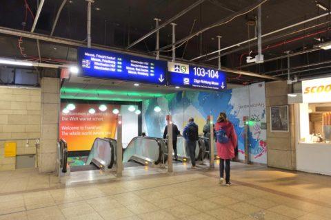 paris-frankfurt-airport-access/Sバーンホーム