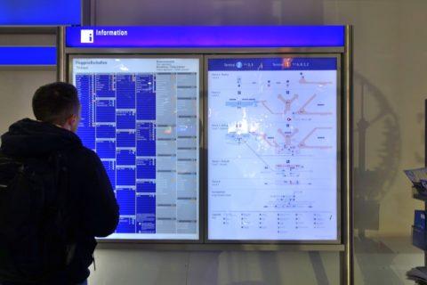paris-frankfurt-airport-access/フランクフルト空港ターミナル案内