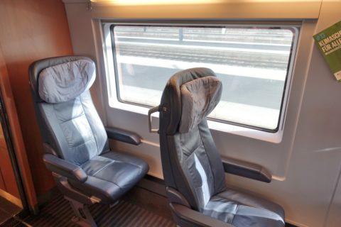 paris-frankfurt-airport-access/ICEの1等車