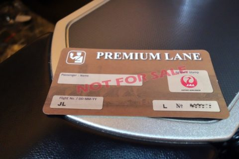 premiumlaneチケット/バンコク