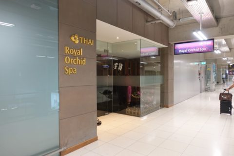 royal-orchid-spa/入室条件