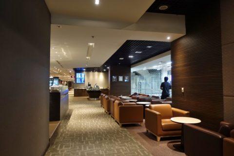 royal-silk-lounge-concourse-d
