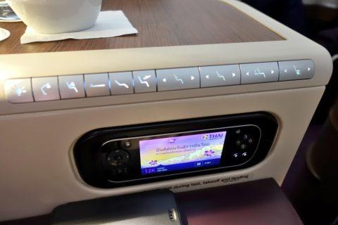 thai-airways/ビジネスクラスシートコントローラー