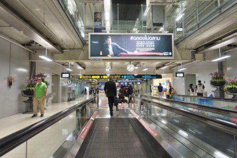 バンコク空港到着