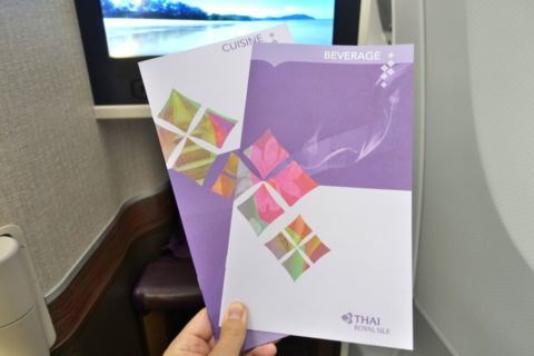 thai-airways-businessclass/機内食メニューの冊子