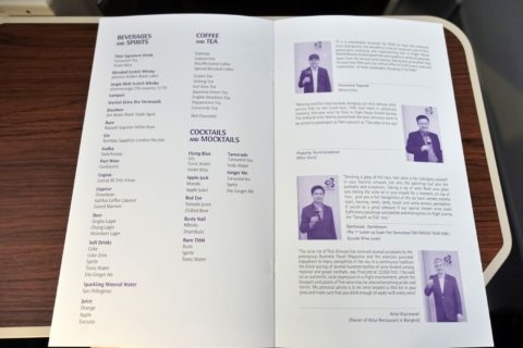 thai-airways-businessclass/ドリンクメニュー