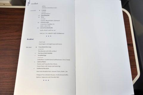 thai-airways-businessclass/朝食メニュー