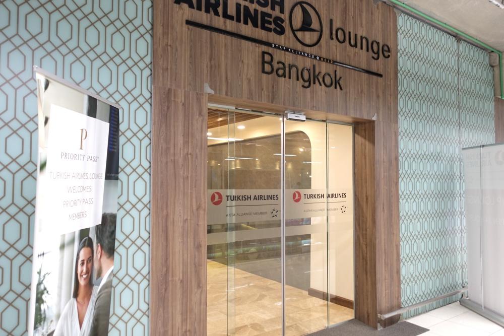 turkishairlines-lounge-bangkok