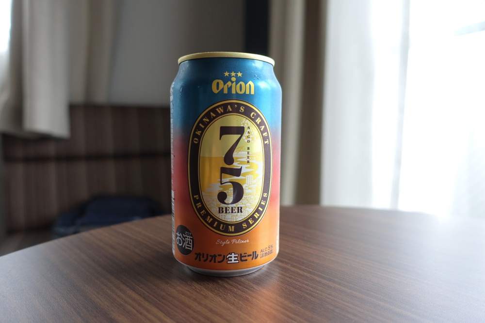 75beer (2)