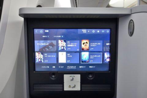 ANA-businessclass-b787-10/モニター