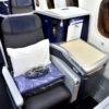 ANA【B787-10】ビジネスクラス搭乗記!NH801 成田~シンガポール