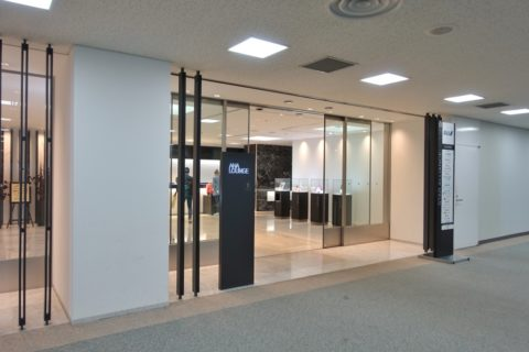 ANA-lounge-narita-satellite4/エントランス