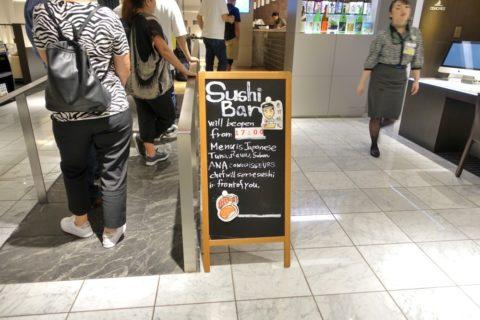 ANA-lounge-narita-satellite4/Sushi-Barの時間
