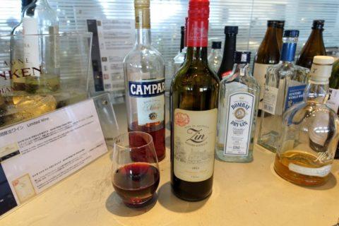 ANA-lounge-narita-satellite5/パース就航記念ワイン