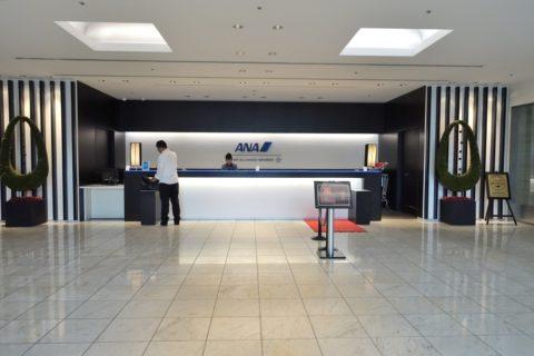 ANA-lounge-narita-satellite5/レセプション