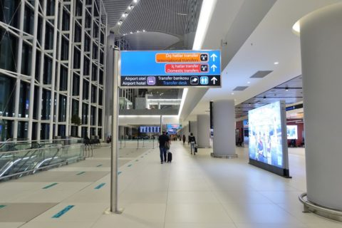 Istanbul-New-Airport/トランスファー