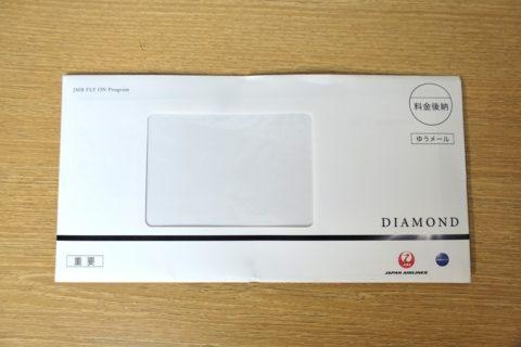 JGC-Diamond/封筒